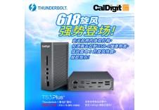 CalDigit 加州数位 Thunderbolt Station 3 Plus 雷电3 DOCK扩展坞 TS3 Plus  ( 不含雷电3数据线)